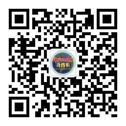 棉伟德登录网址技术新传媒