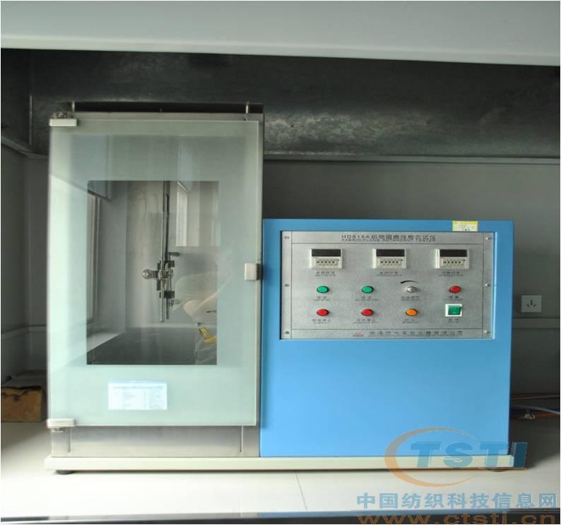 织物阻燃性能测试仪计量/校准服务